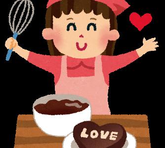 【2018年】絶対に喜ばれるバレンタインのおすすめ人気チョコ&プレゼントまとめ